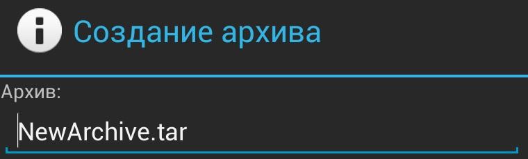 Скачать 7zip для Android