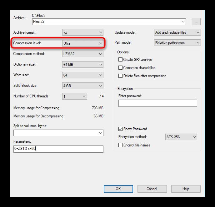 Как настроить 7-Zip архиватор для максимального сжатия