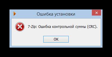 Решение проблем, связанных с работой программы 7-Zip (7-Зип)