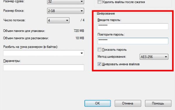 Полная Инструкция Как Пользоваться 7-Zip (7-Зип) Архиватором