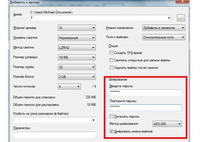 Обзор архиватора 7-ZIP. Сравнение с WinRar